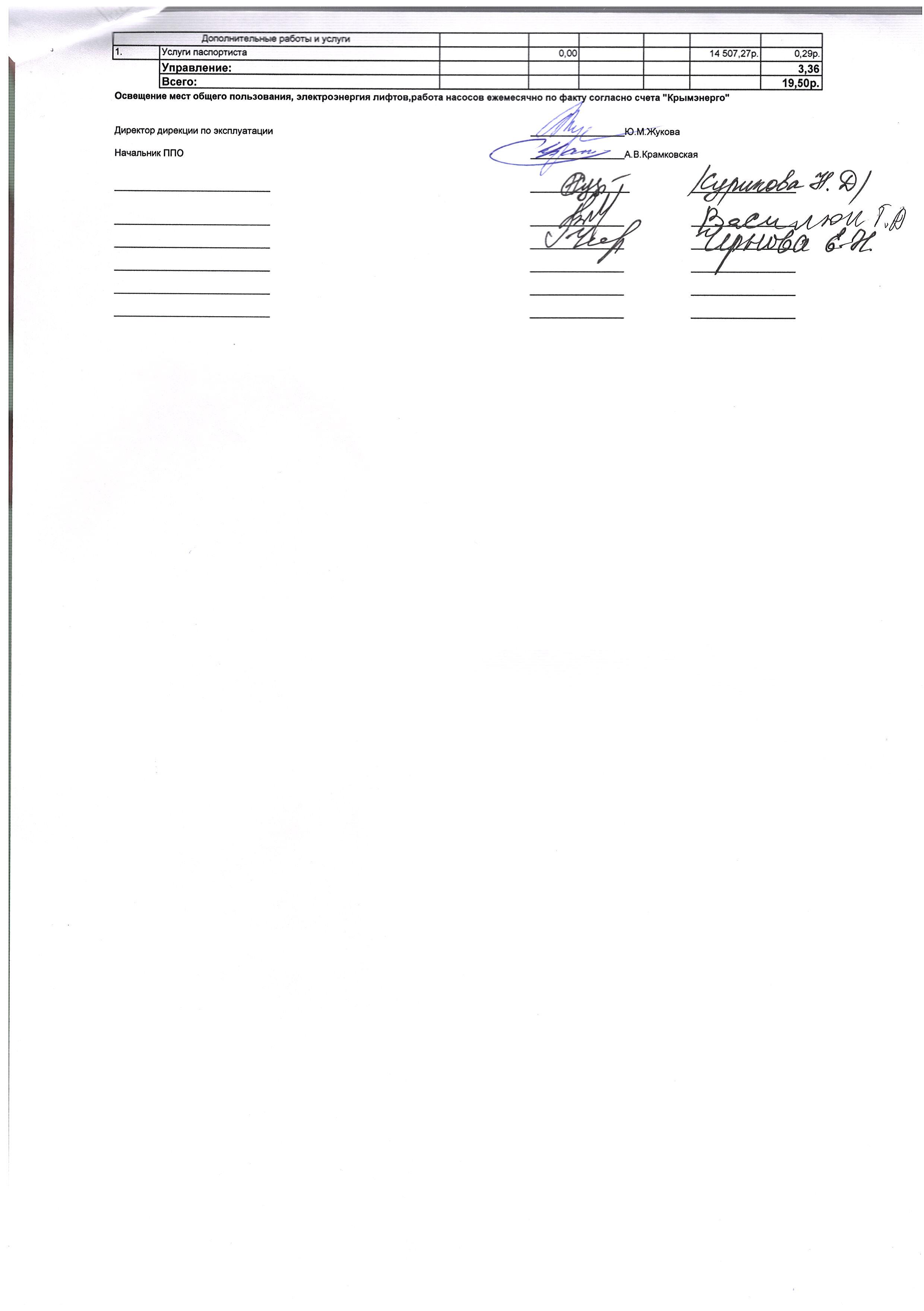 Киевская 120 Б, к.2, (с.3)
