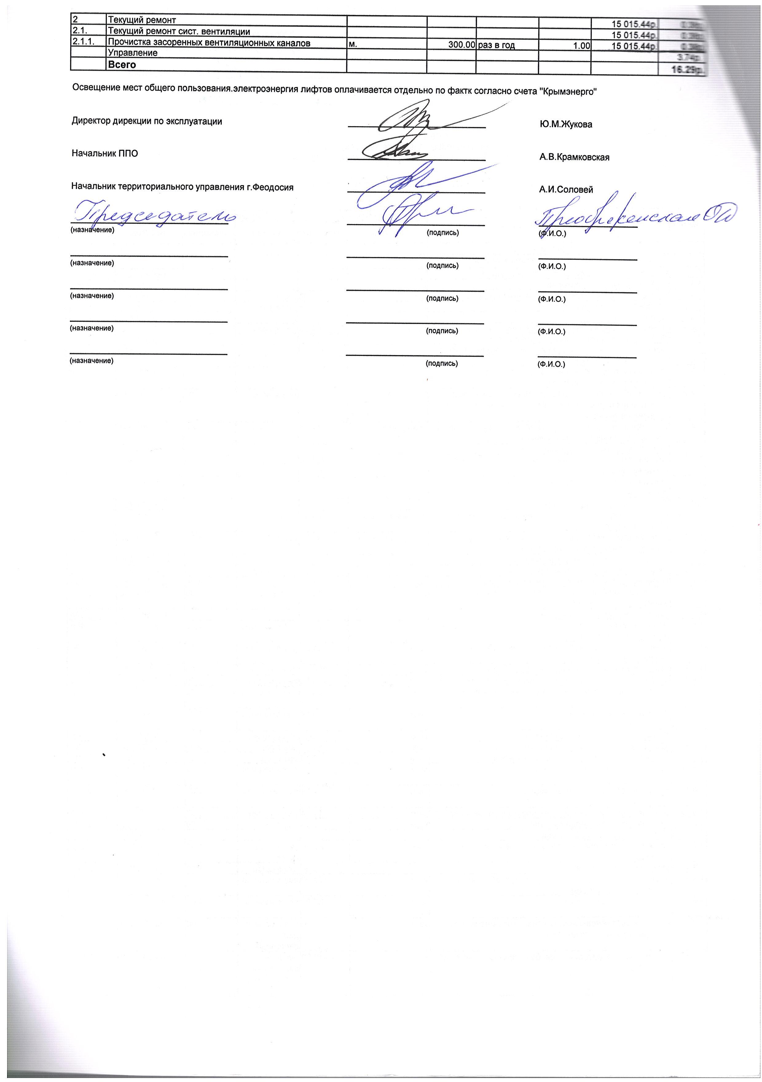 Коробкова 14В (с.2)